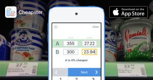 Cheapster - what's cheaper? screenshot