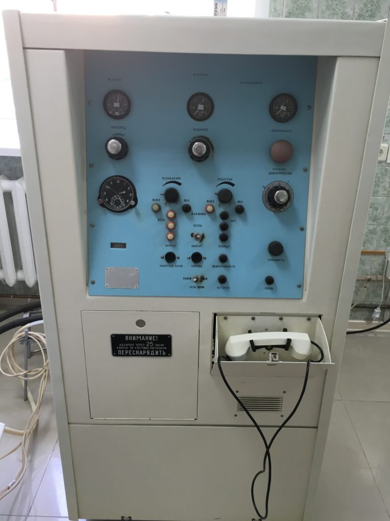 The front of the control box for the HBOT machine. If I recall correctly, it was made in 1996 by a Ukrainian aviation company, but they are no longer manufactured here.